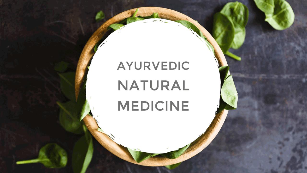 アーユルヴェーダ自然のお薬1:目や消化や自然のお通じに!トリファラ Triphala
