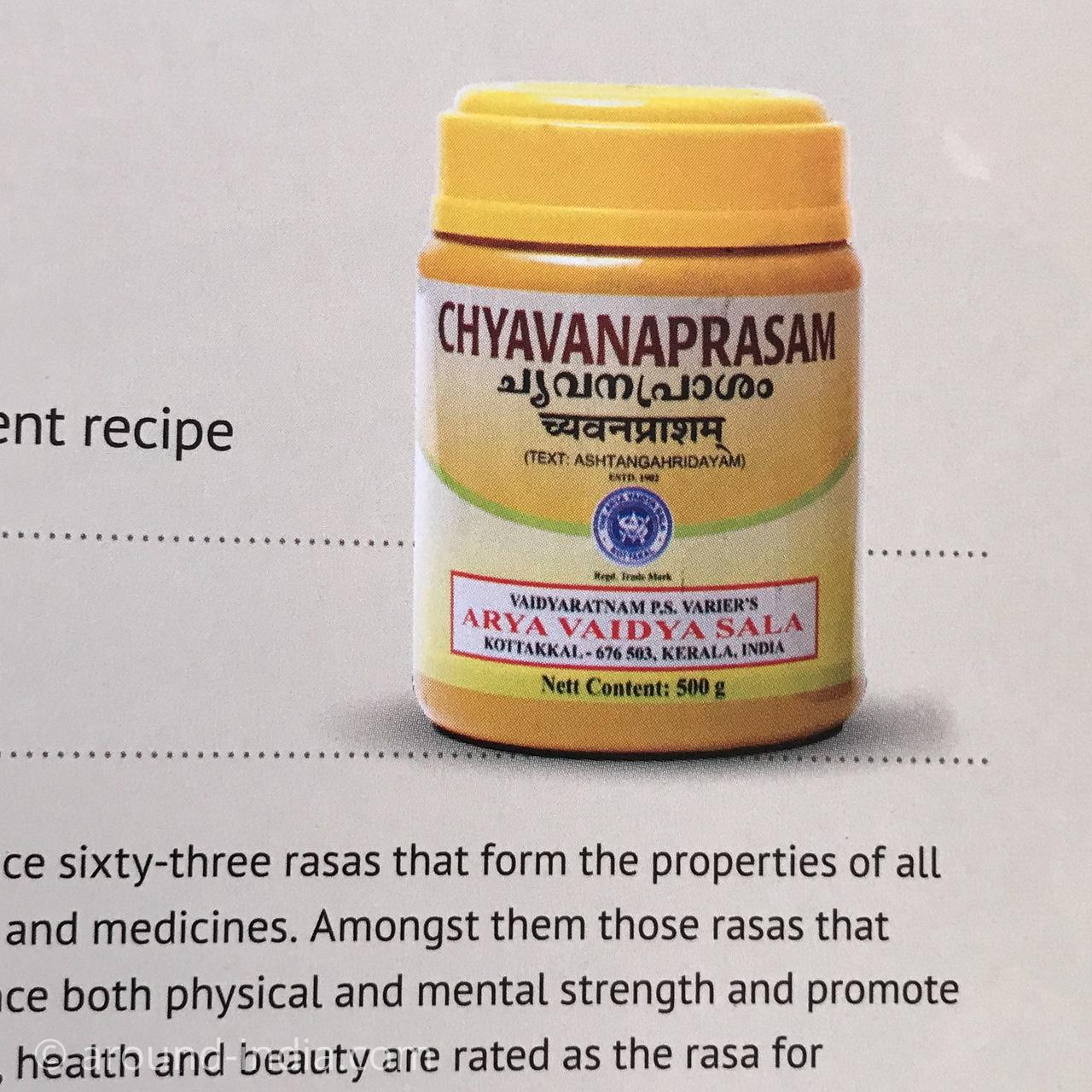 インドの本 Pukka Indian チャヴァナプラーシュ 滋養強壮薬
