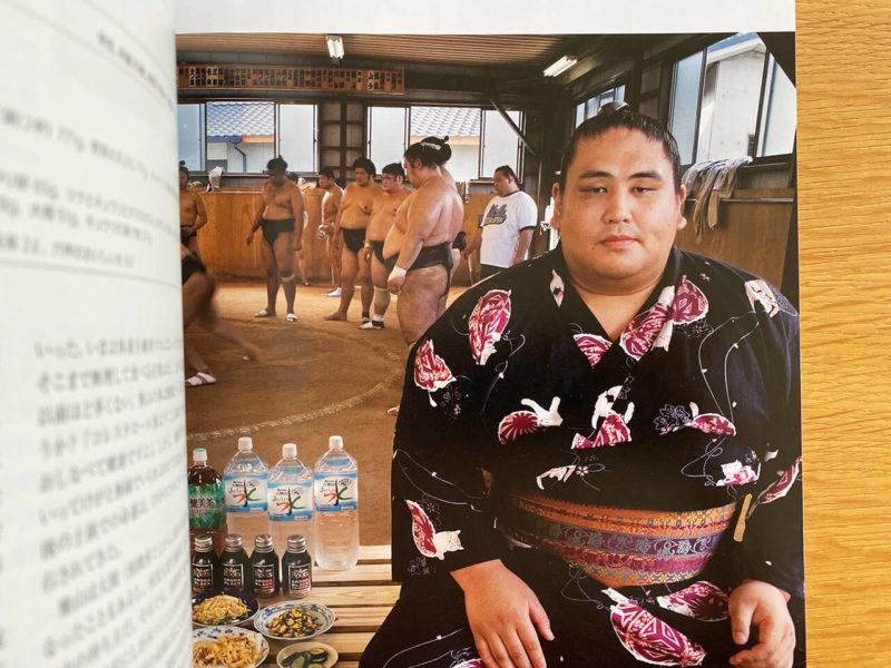 地球のごはん、お相撲さんのごはん