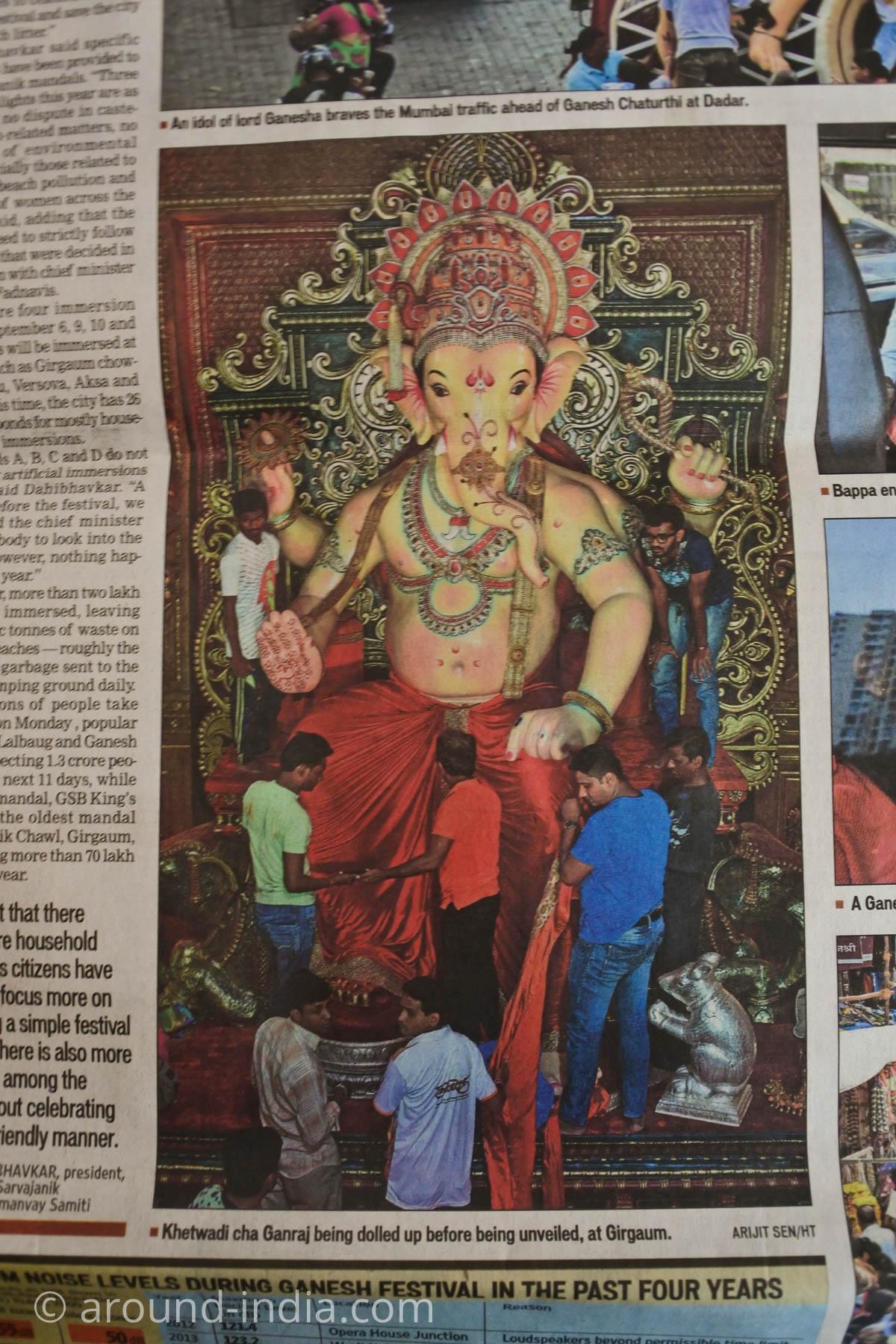ムンバイのガネーチャチャトゥルティ新聞