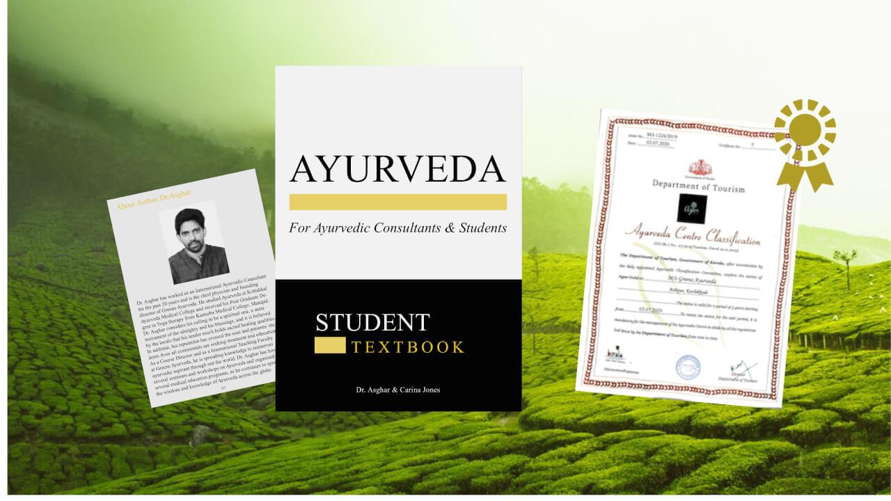 ケララのアーユルヴェーダ病院 Greens Ayurvedaは9月再開!テキストが出版!AYUR GOLD認証を受けました