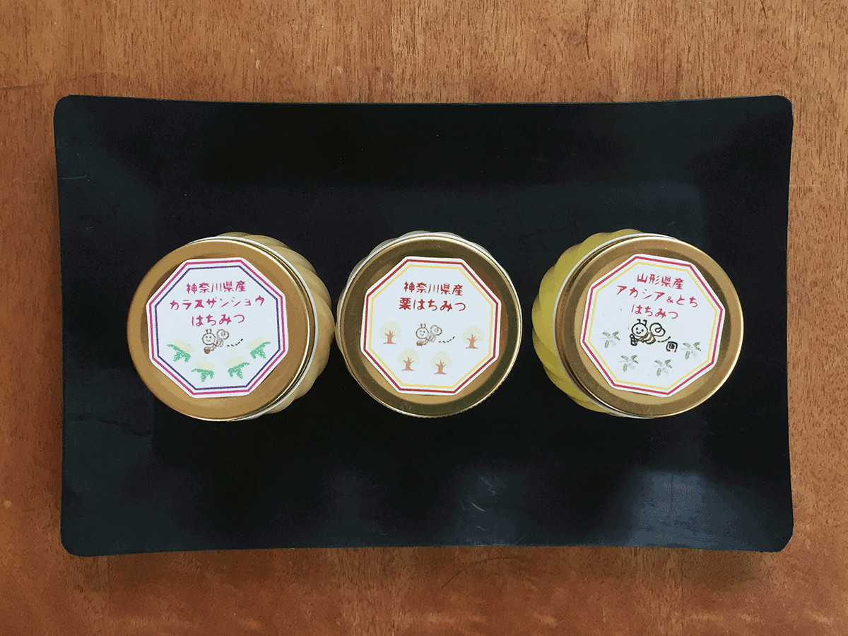 honobono号のハチミツ3種