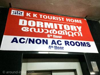 カヌールのホテル kk tourist home 入り口