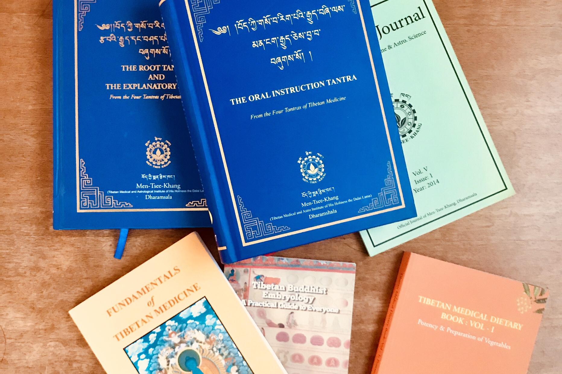メンツィカンで購入したチベット医学の本