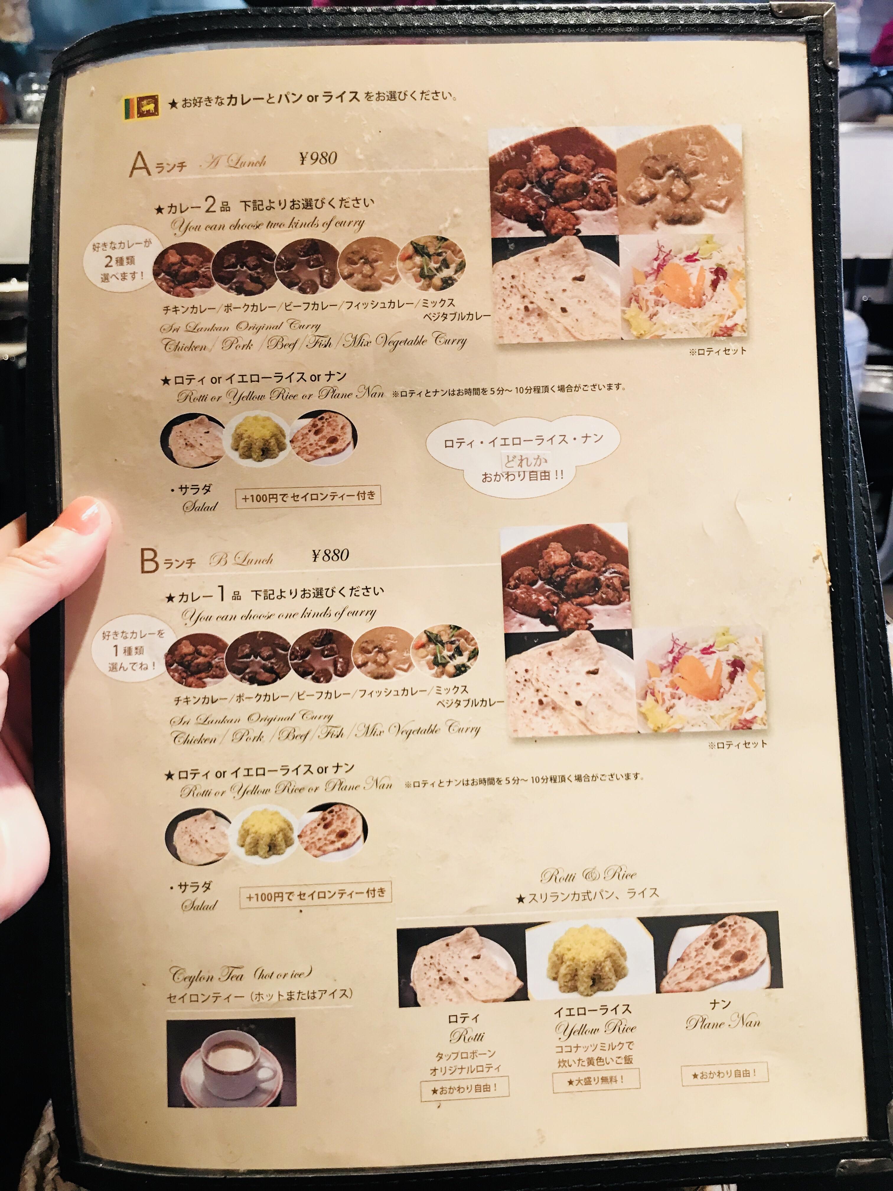 タップロボーン青山本店メニュー