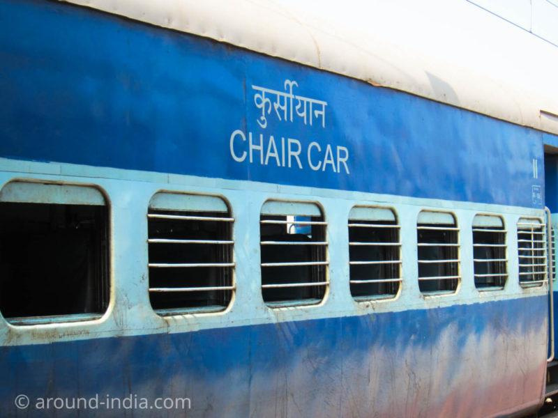 インドの電車 チェアカー
