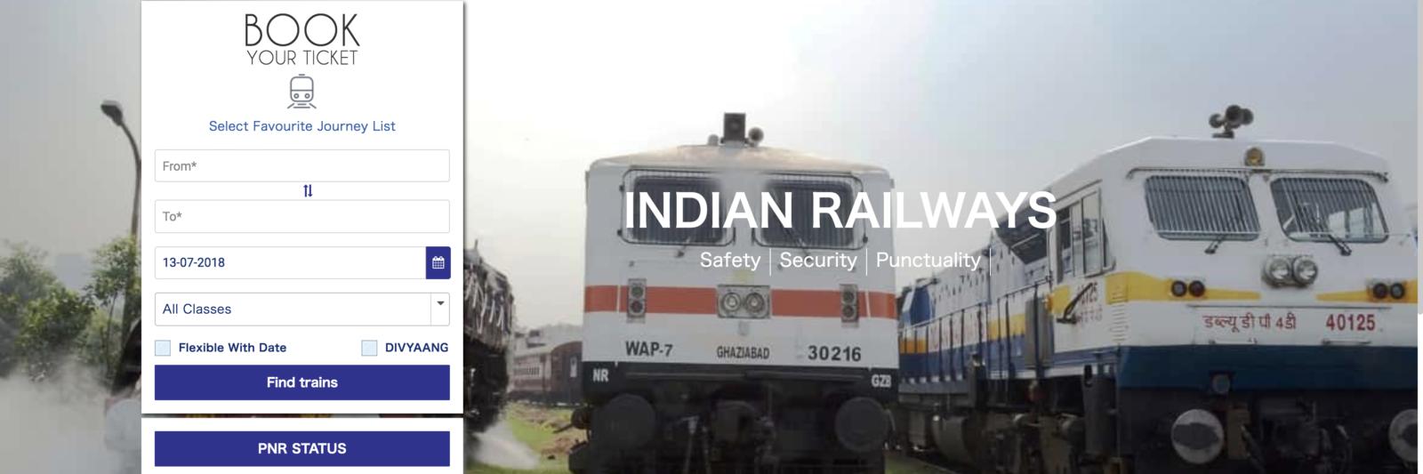 インド国鉄IRCTCの新しいホームページ