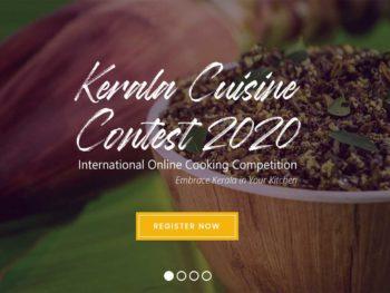 ケララ料理コンテスト2020
