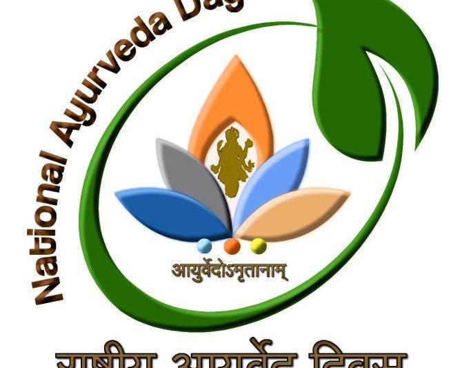 AYUSH アーユルヴェーダの日ロゴ