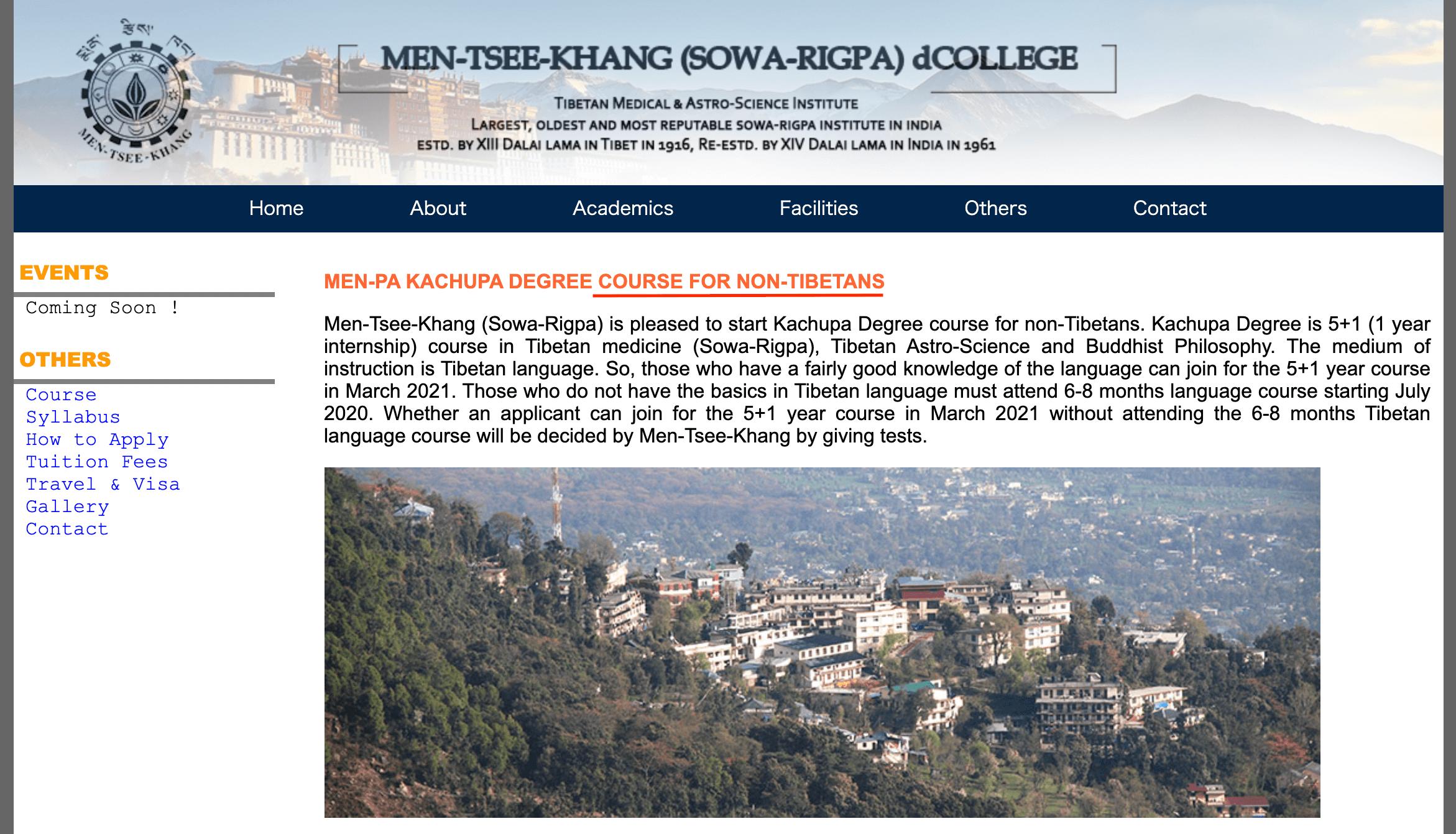 3月11日まで!チベット医学暦法大学メンツィカンで外国人向けコースがはじまります|ダラムサラ