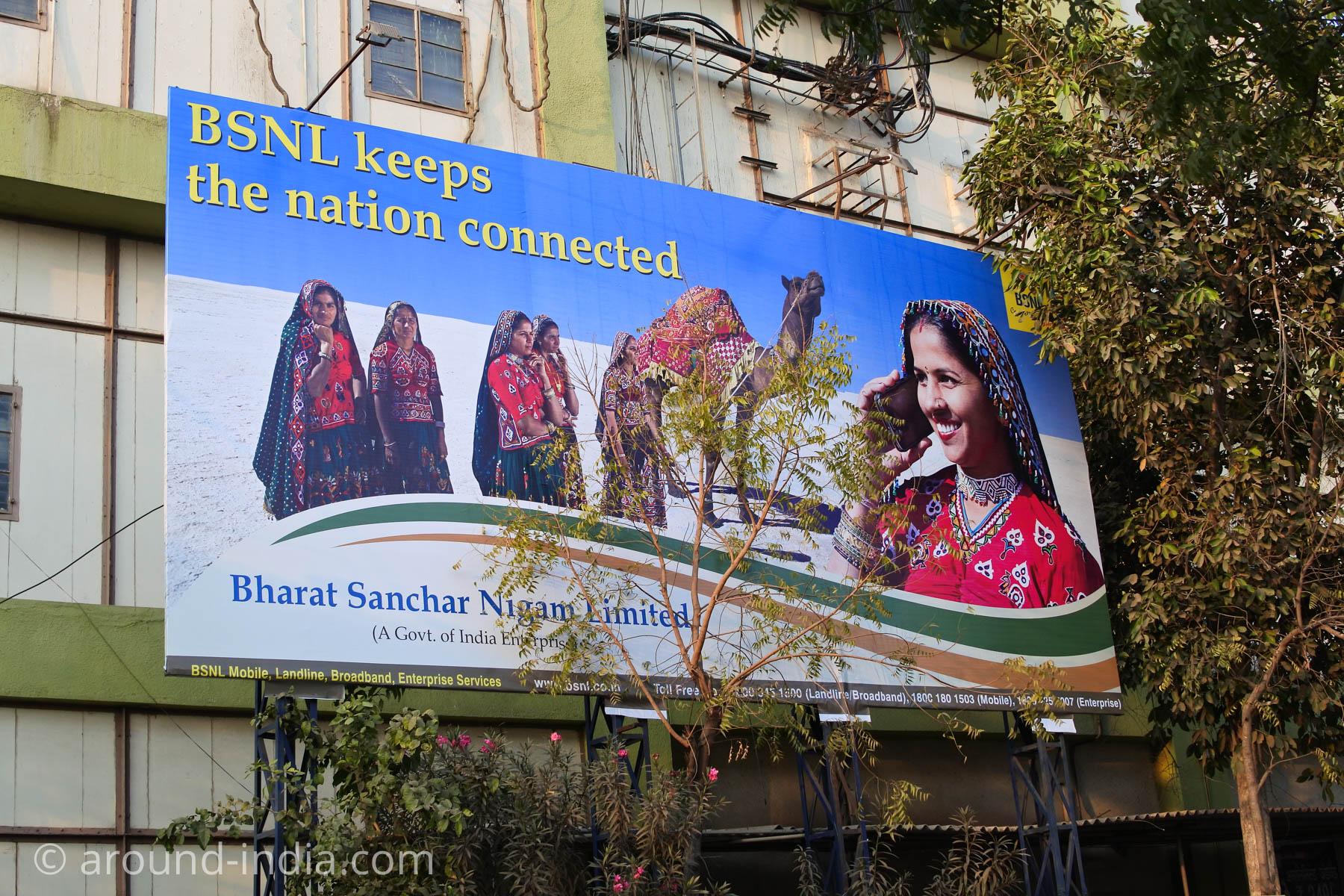 グジャラート・カッチ地方で繋がる唯一のSIM。BSNLの広告