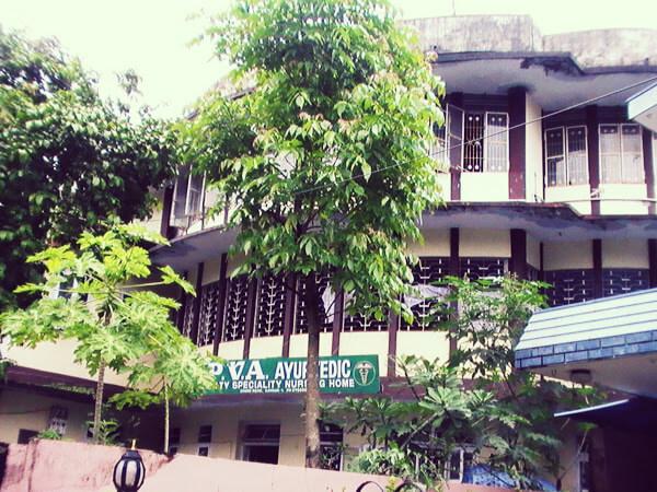 昔のPVA Ayurvedic Hospital