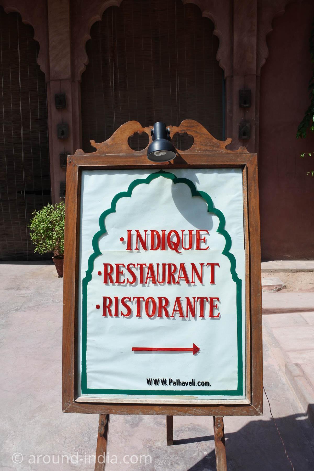 ジョードプルの邸宅レストラン Indique