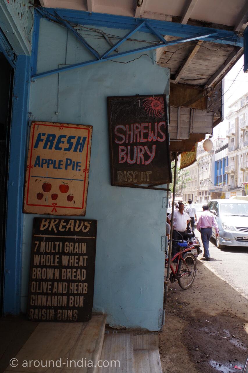 ムンバイのイラニカフェ Yazdani Bakery