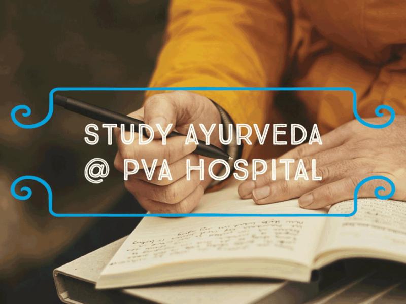 PVA ayurvedic hospitalで学ぶ