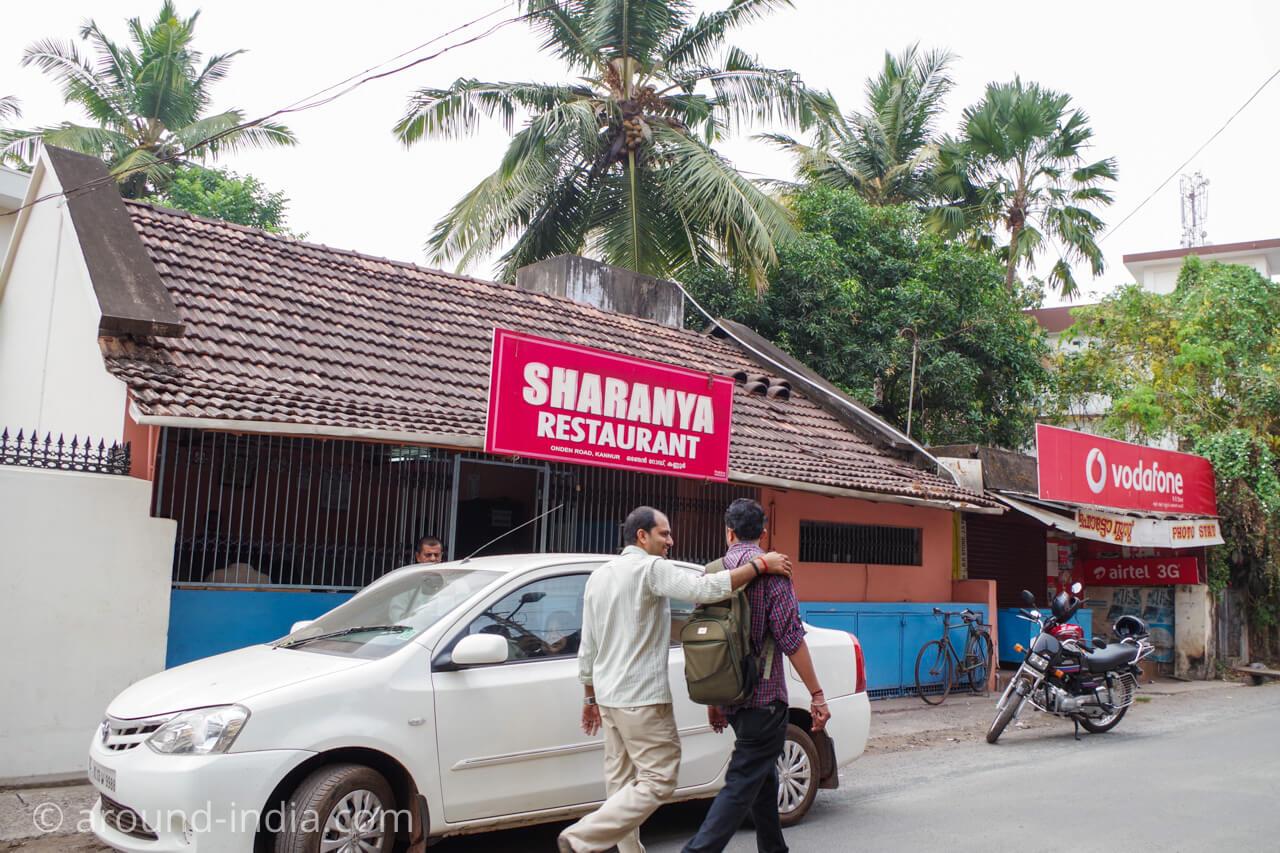 カヌールの食堂Sharanya の外観