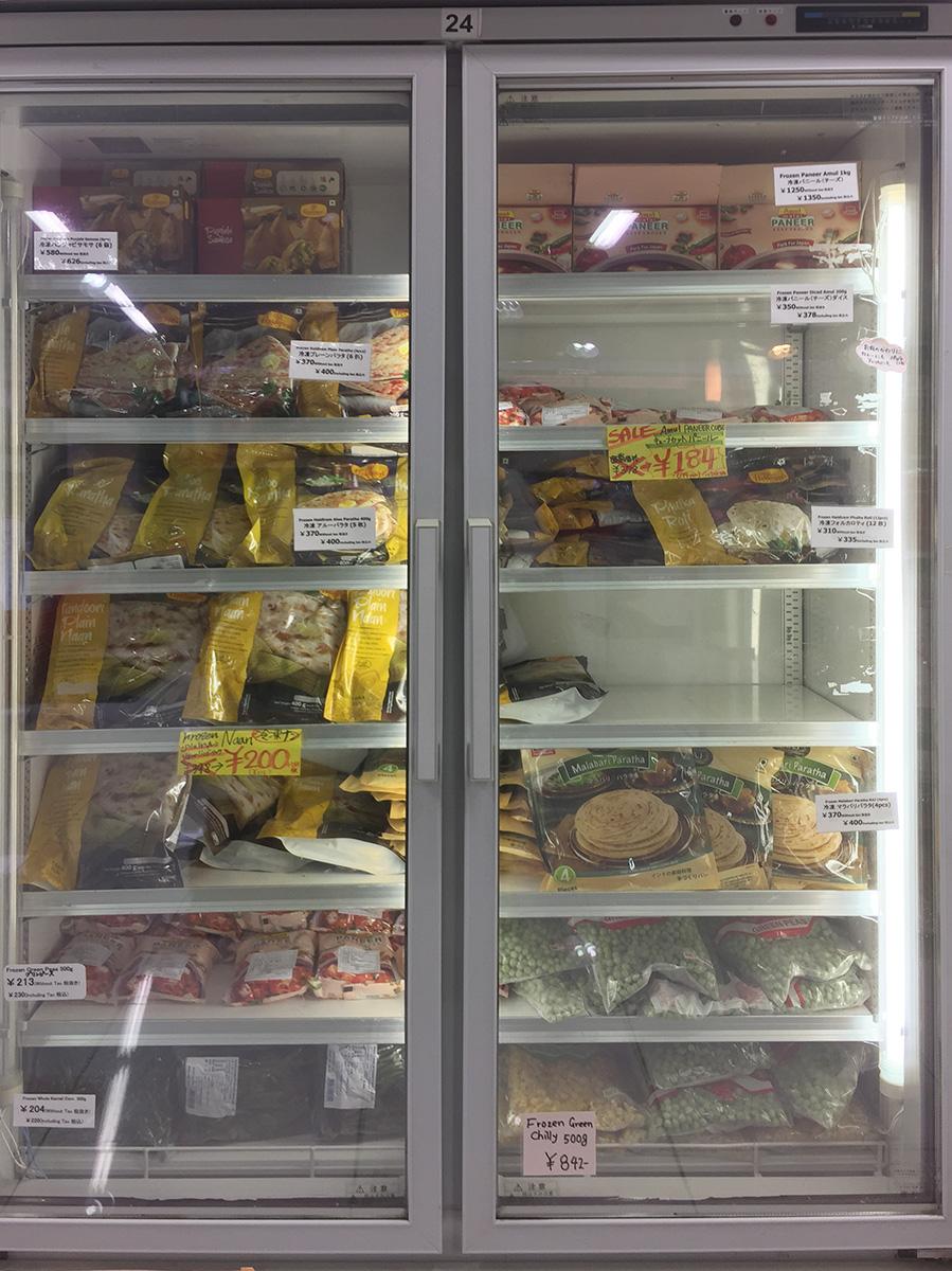 アンビカショップの冷凍冷蔵モノ