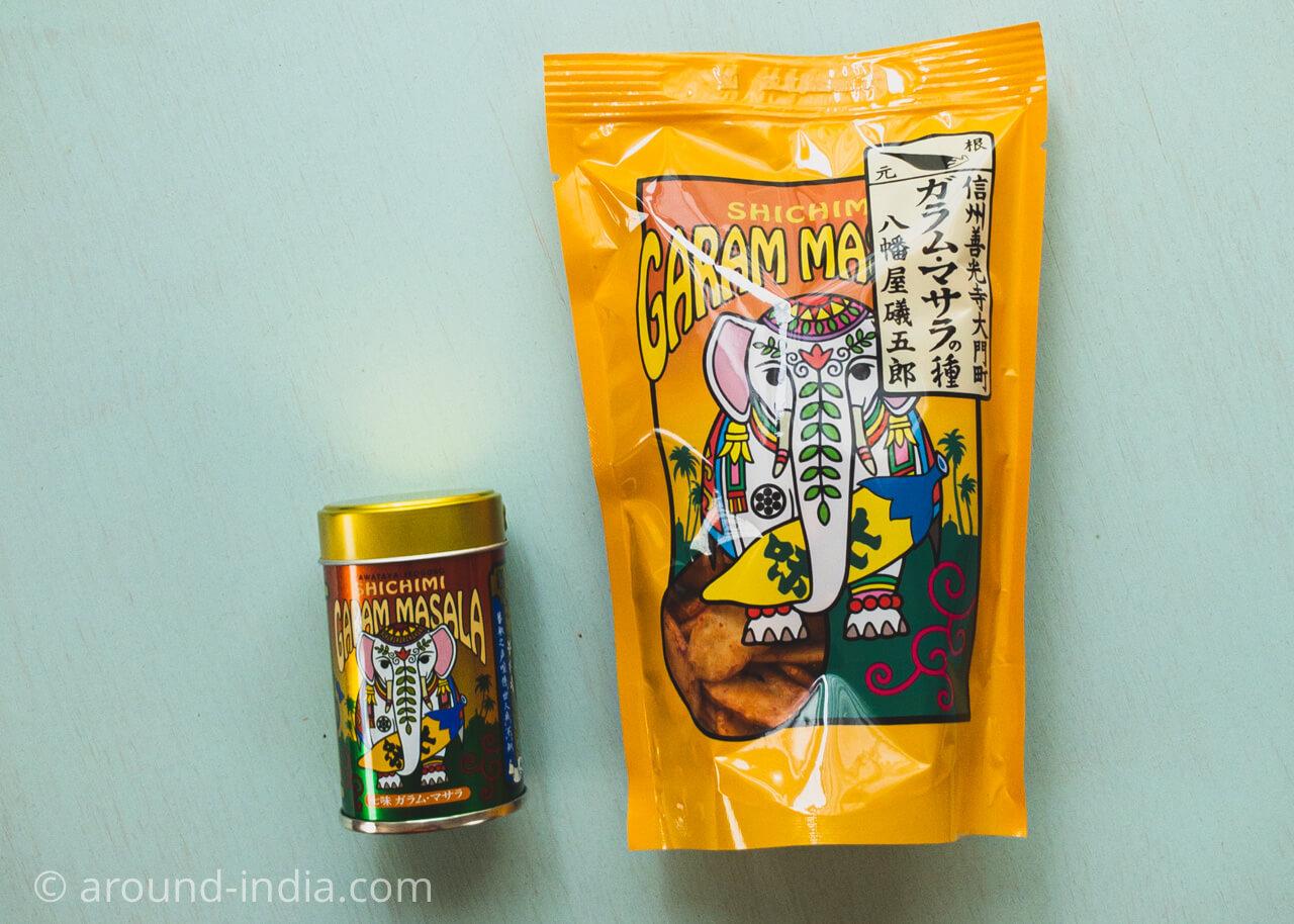 カレー好きの長野土産におすすめ!八幡屋礒五郎の「七味ガラム・マサラ」