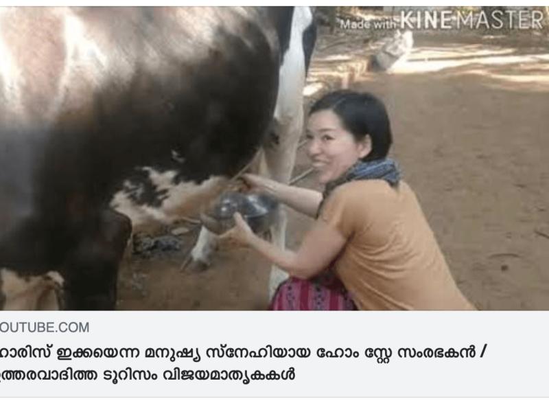 インドで牛の乳搾りをするAROUND INDIA田村