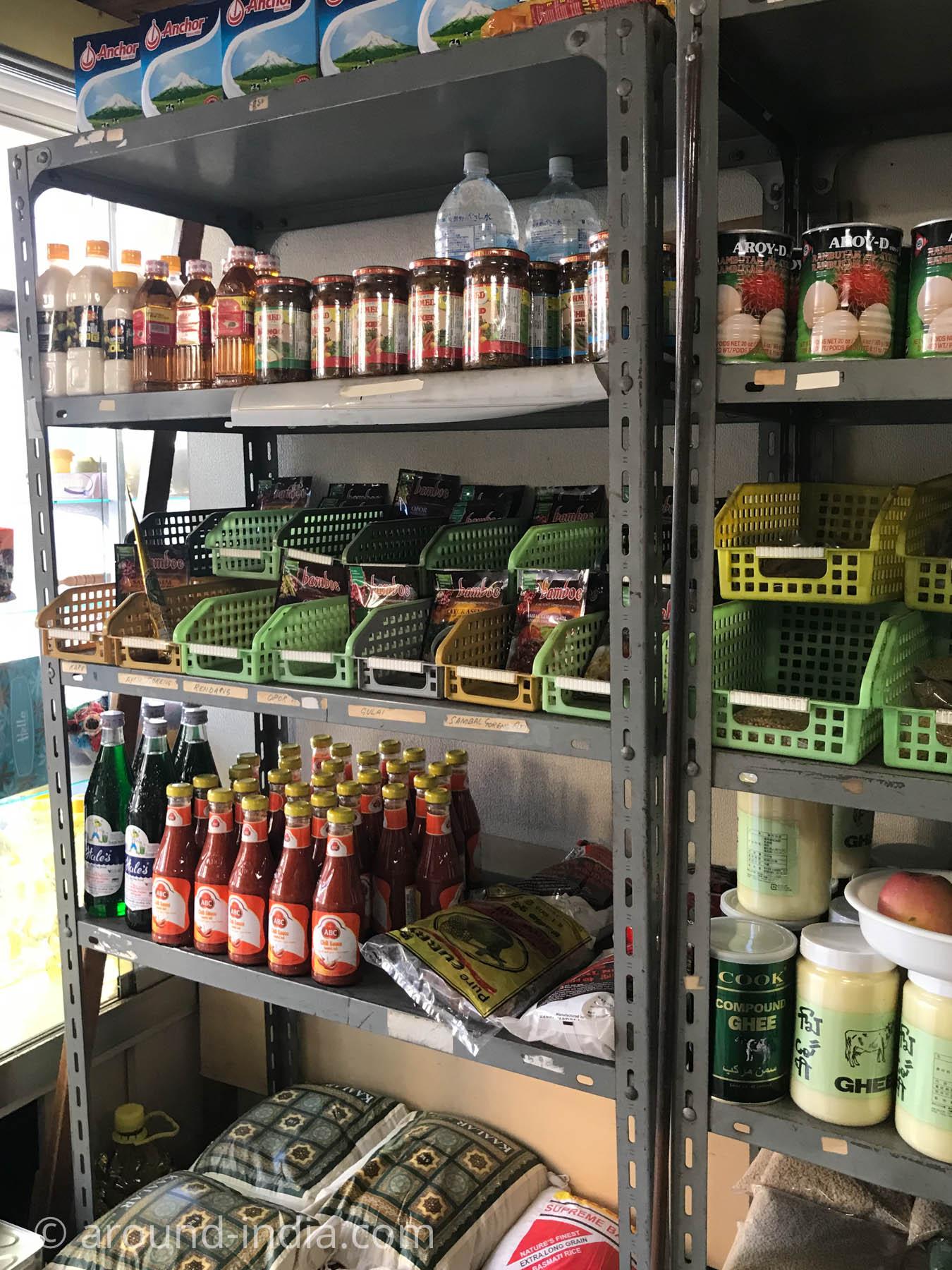 湘南台のインド食材店タージマハールのスパイスやチャトゥニなどなど