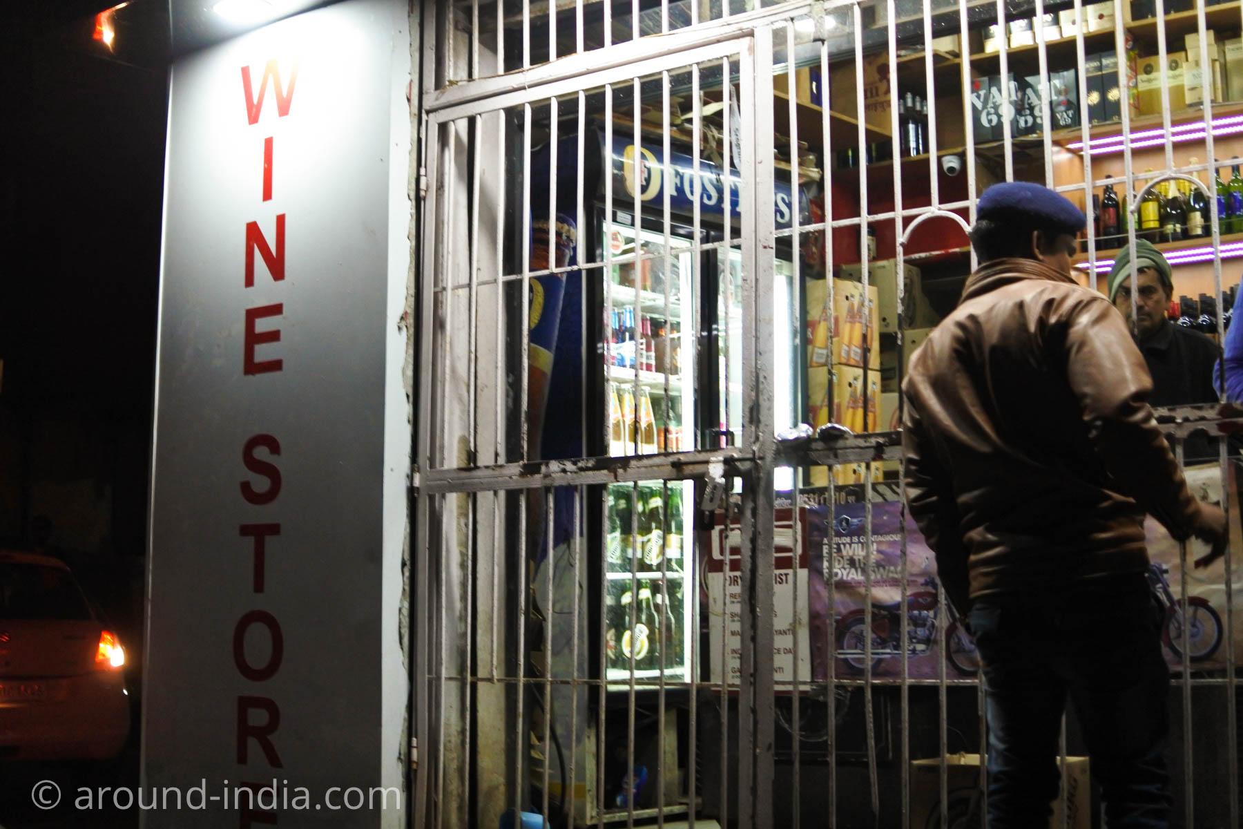 インドの酒屋さん