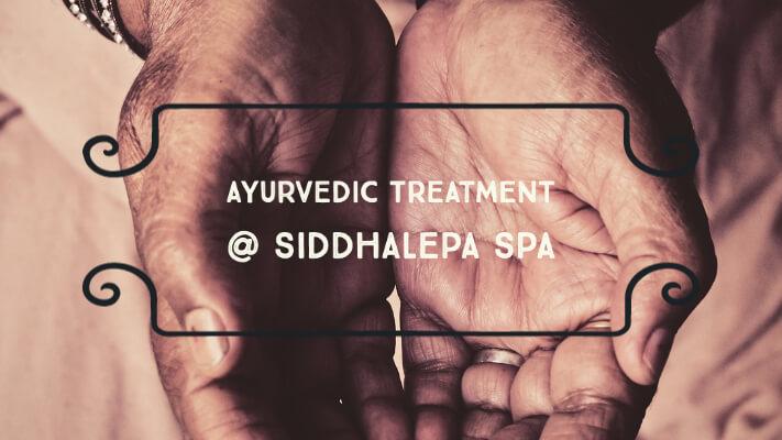 みんなのアーユルヴェーダ Siddhalepa spa